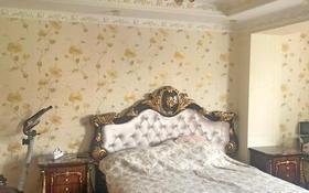 4-комнатная квартира, 150 м², 4/7 этаж, Нурмакова — Кабанбай Батыра за 79 млн 〒 в Алматы, Алмалинский р-н