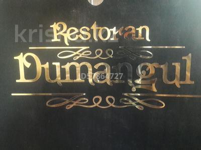 ресторан! за 65 млн 〒 в Караганде, Октябрьский р-н — фото 19