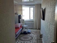 2-комнатная квартира, 43.6 м², 1/5 этаж