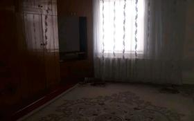 7-комнатный дом, 444 м², 10 сот., Ы.Алтынсарин 14 — Физкультурная за 23 млн 〒 в Туркестане