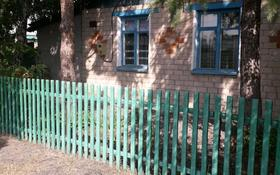 3-комнатный дом, 70.5 м², 7.5 сот., С. Соколовка 5 за 3.5 млн 〒 в Петропавловске
