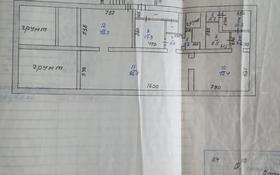 3-комнатная квартира, 222 м², Пушкина 100 за 9 млн 〒 в Костанае