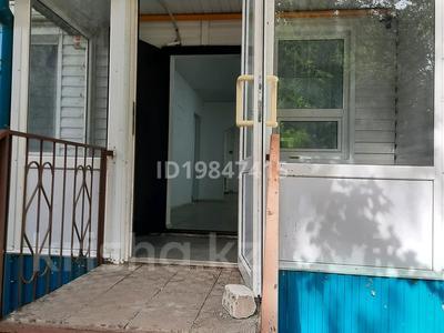Магазин площадью 62 м², Кердери 169 — Маметовой за 170 000 〒 в Уральске — фото 8