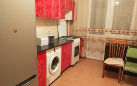1-комнатная квартира, 41 м², 3/9 этаж помесячно, Асыл Арман за 70 000 〒 в Иргелях