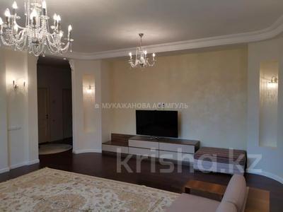 4-комнатная квартира, 145 м², 4/6 этаж, проспект Кабанбай Батыра 13 за 90 млн 〒 в Нур-Султане (Астана), Есиль р-н — фото 3