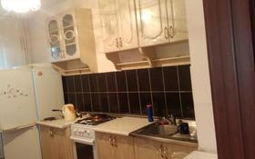 2-комнатная квартира, 68 м² помесячно, Мкр Каратал 18 за 100 000 〒 в Талдыкоргане