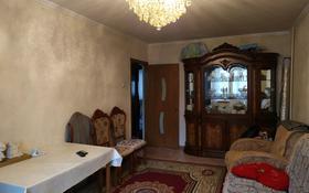 3-комнатная квартира, 65 м², 4/5 этаж, мкр Айнабулак-2 75 за 24 млн 〒 в Алматы, Жетысуский р-н
