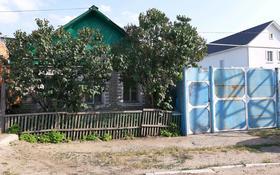 5-комнатный дом, 90 м², 6 сот., Железнодорожная улица 28 — Дощанова за 15 млн 〒 в Костанае