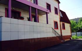 Офис площадью 36 м², Заречная 1 за 1 800 〒 в Кокшетау
