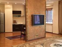 3-комнатная квартира, 140 м², 9/18 этаж посуточно