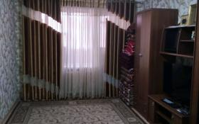 2-комнатная квартира, 44.4 м², 2/5 этаж, Озёрная улица 2/2 — Озёрная 2/2 за 5.7 млн 〒 в Темиртау