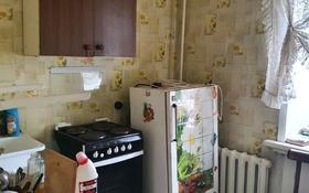 1-комнатная квартира, 33 м², 1/5 этаж, Геологическая улица 24 за 8.5 млн 〒 в Усть-Каменогорске