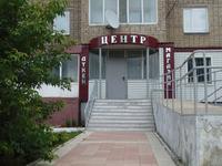Магазин площадью 39 м²