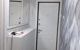 3-комнатная квартира, 59 м², 2/4 этаж, мкр №9 — Шаляпина за 23.5 млн 〒 в Алматы, Ауэзовский р-н