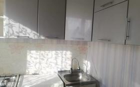 1-комнатная квартира, 31.8 м², 4/4 этаж, 2 микрорайон за 4.9 млн 〒 в Капчагае
