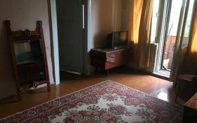 2-комнатная квартира, 44.4 м², 4/5 этаж помесячно, Н. Абдирова 47/1 за 70 000 〒 в Караганде, Казыбек би р-н