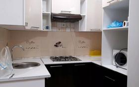 1-комнатная квартира, 50 м², 5/5 этаж, 15-й мкр 3 за ~ 12 млн 〒 в Актау, 15-й мкр