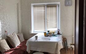 4-комнатная квартира, 59 м², 5/5 этаж, Русакова 11 — Спицына за 12.5 млн 〒 в Балхаше