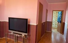 4-комнатная квартира, 128.1 м², 9/9 этаж, Баймуханова за 23 млн 〒 в Атырау