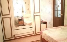 3-комнатная квартира, 70.4 м², 11/16 этаж, Карменова 11А за 16.7 млн 〒 в Семее