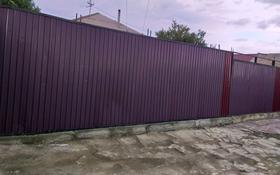 Участок 6 соток, Касымулы Кенесары 163 — Кусаинова за 11 млн 〒 в Кокшетау