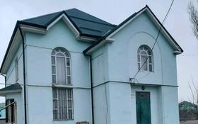 8-комнатный дом, 260 м², 10 сот., Асар за 30.6 млн 〒 в Шымкенте, Каратауский р-н