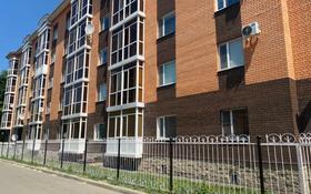 3-комнатная квартира, 139.3 м², 1/5 этаж, Акана серэ 100 за 48 млн 〒 в Кокшетау