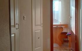 4-комнатная квартира, 92 м², 4/5 этаж, улица Островского 86 за 8 млн 〒 в Риддере