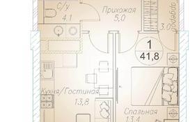 1-комнатная квартира, 41.8 м², 7/10 этаж, Байтурсынова 177 за ~ 20.3 млн 〒 в Алматы, Бостандыкский р-н