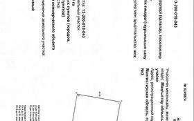 земельный участок за 300 000 〒 в Актау, 17-й мкр