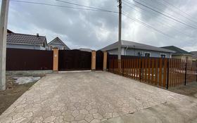 4-комнатный дом, 170 м², 8 сот., Балауса за 47 млн 〒 в Ракуше