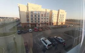 1-комнатная квартира, 44 м², 2/7 этаж, Е652 за 16.2 млн 〒 в Нур-Султане (Астана), Есиль р-н
