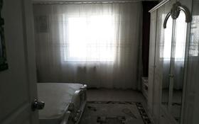 2-комнатная квартира, 72 м², 5 этаж посуточно, Аккент 20 за 12 000 〒 в Алматы, Алатауский р-н