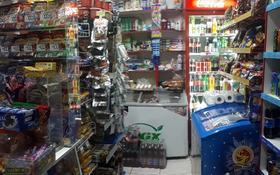 Магазин площадью 70 м², Жарокова — Толе Би за 40 млн 〒 в Алматы, Алмалинский р-н