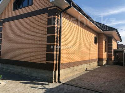 4-комнатный дом, 173.1 м², 10 сот., мкр Алатау (ИЯФ) за 40 млн 〒 в Алматы, Медеуский р-н — фото 4