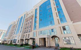 4-комнатная квартира, 190 м², 1/6 этаж, Мәңгілік Ел 29/1 за 85 млн 〒 в Нур-Султане (Астана), Есиль р-н