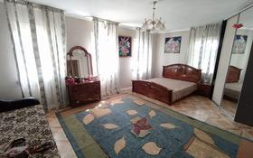 4-комнатный дом, 63 м², 6 сот., Акан Сери за 19 млн 〒 в Нур-Султане (Астана), Сарыарка р-н