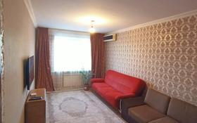 2-комнатная квартира, 48 м², 5/5 этаж, мкр 5, проспект Алии Молдагуловой 2 за 9.3 млн 〒 в Актобе, мкр 5