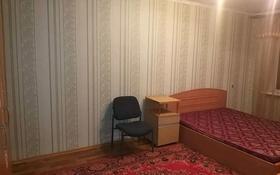 3-комнатная квартира, 60.8 м², 4/4 этаж помесячно, улица Жубанова за 120 000 〒 в Алматы, Ауэзовский р-н