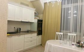 3-комнатная квартира, 104.6 м², 10/10 этаж, А. Бокейханова за 38 млн 〒 в Нур-Султане (Астана), Есиль р-н