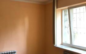 3-комнатная квартира, 115 м², 1/14 этаж, Масанчи 98Б за 37.5 млн 〒 в Алматы, Бостандыкский р-н