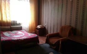1-комнатная квартира, 30 м², 3 этаж по часам, Аль фараби 32 за 500 〒 в Костанае