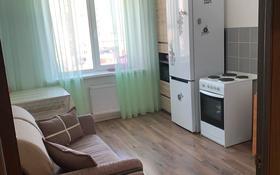 1-комнатная квартира, 44 м², 4/9 этаж, мкр Юго-Восток 23 за 15.5 млн 〒 в Караганде, Казыбек би р-н