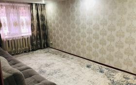 3-комнатная квартира, 63 м², 1/4 этаж, мкр Таугуль-1 83 — Сайна Жандосова за 26.5 млн 〒 в Алматы, Ауэзовский р-н