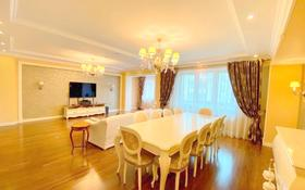 5-комнатная квартира, 216 м², 10/13 этаж помесячно, Ходжанова за 1.1 млн 〒 в Алматы, Бостандыкский р-н