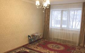 3-комнатная квартира, 61.3 м², 1/5 этаж, мкр Майкудук, Восток-2 12 за 14 млн 〒 в Караганде, Октябрьский р-н