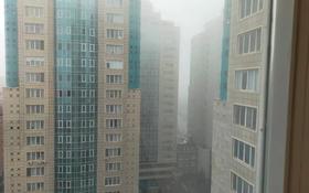 3-комнатная квартира, 129 м², 14/20 этаж, Достык 160 за 70 млн 〒 в Алматы, Медеуский р-н