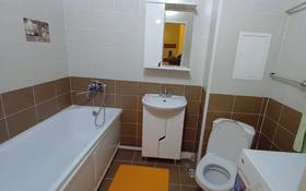 1-комнатная квартира, 43.6 м², 1/5 этаж посуточно, 31Б мкр 24 за 9 000 〒 в Актау, 31Б мкр