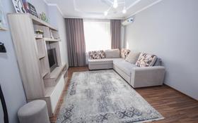 1-комнатная квартира, 46 м², 12/14 этаж, мкр Жетысу-3 50 за 22 млн 〒 в Алматы, Ауэзовский р-н