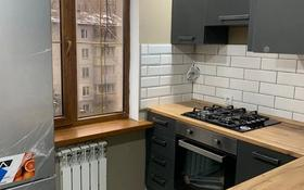 1-комнатная квартира, 32 м², 5/5 этаж, Кабанбай Батыра — Розыбакиева за 17.5 млн 〒 в Алматы, Алмалинский р-н